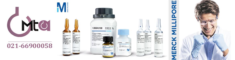merck-millipore-kimyasallar